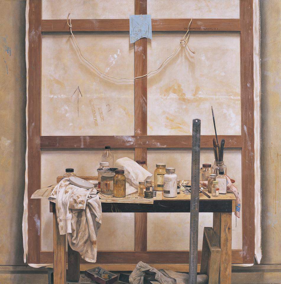 橋本直行|長岡の画家|アトリエの静物